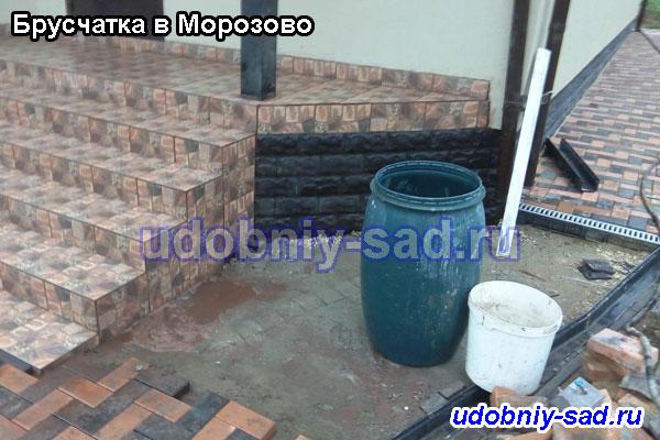 Брусчатка в деревне Морозово (Раменский район)