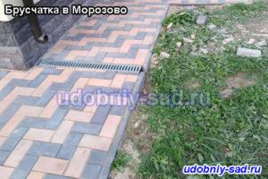 Брусчатка в Морозово: фото с места работы