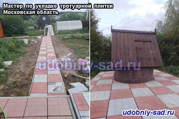 Мастер по укладке тротуарной плитки Московская область