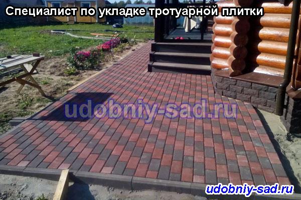 Заказать специалиста по укладке тротуарной плитки в Московской области.