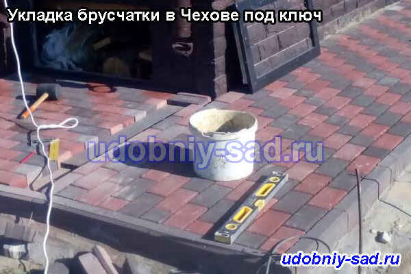 Укладка брусчатки в Чехове под ключ