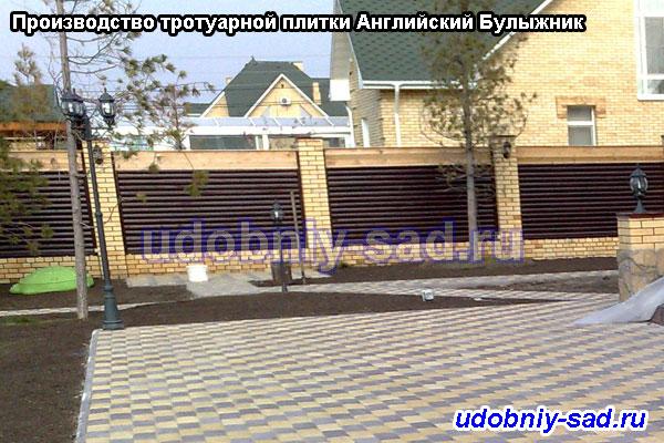 Производство и укладка тротуарной плитки Английский булыжник
