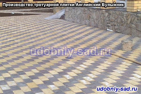 Примеры укладки тротуарной плитки Английский булыжник