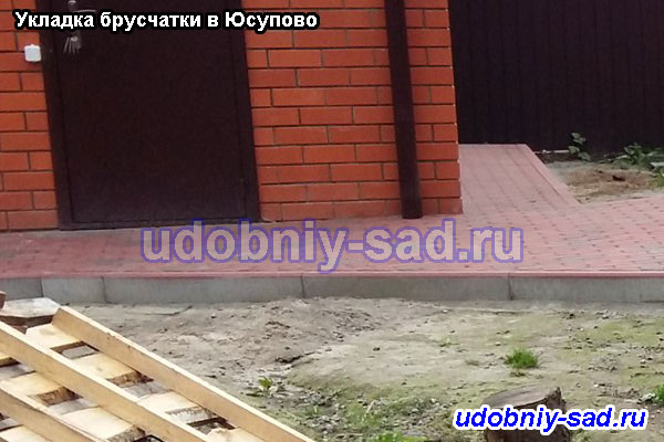 Тротуарная плитка брусчатка в селе Юсупово