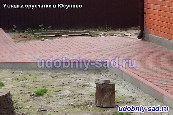 Фото примеры укладки брусчатки в Юсупово