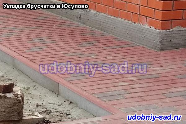 #брусчатка #тротуарная_плитка #благоустройство#дача #Юсупово