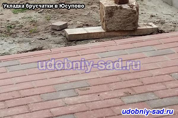 Укладка брусчатки в село Юсупово в Раменском районе: фото примеры нашей работы