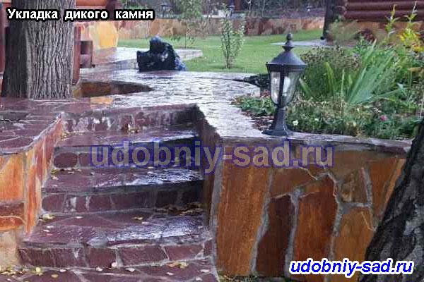 Укладка дикого камня в Московской и Тульской областях