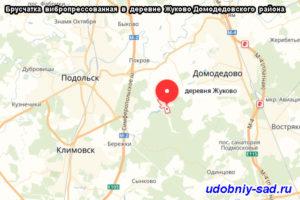 Брусчатка вибропрессованная в Жуково