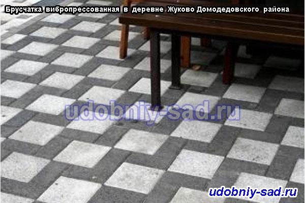 Примеры укладка вибропрессованной брусчатки в Домодедовском районе Московской области