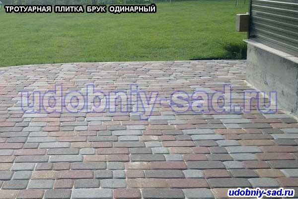 Укладка тротуарной плиткой Брук