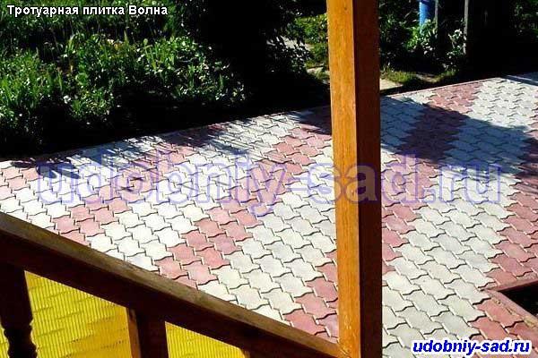 Укладка тротуарной плитки Волна в Раменске