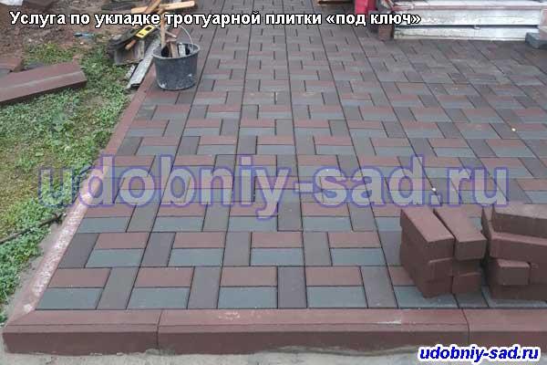 Пример укладки тротуарной плитки Брусчатка«под ключ»
