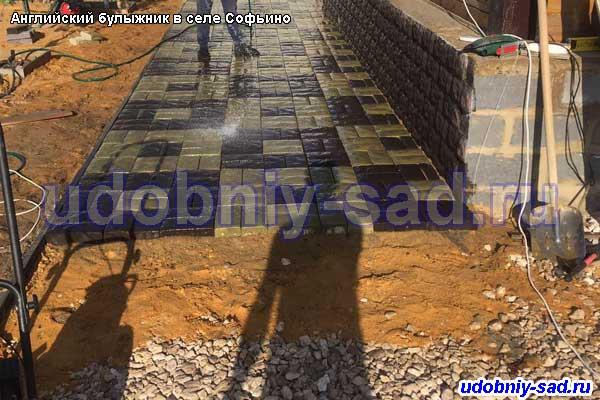Укладка тротуарной плитки Английский булыжник вселе Софьино Раменского района