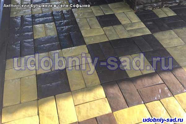 Пример укладки тротуарной плитки Английский Булыжник
