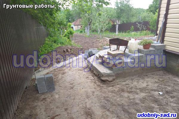 Выравнивание и трамбовка грунта перед мощением дворика перед домом: