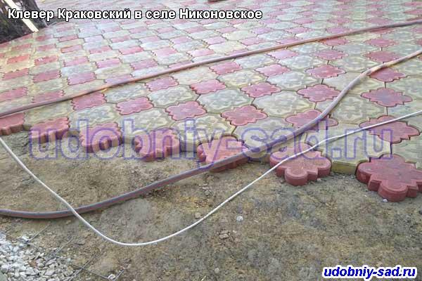 Пример укладка тротуарной плитки Клевер Краковский в Раменском районе