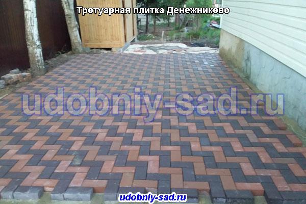 Тротуарная плитка Денежниково