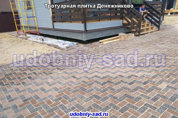 Укладка тротуарной плитки Брусчатка в Денежниково