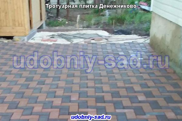 Укладка тротуарной плитки Брусчатка в посёлке Денежниково Раменского района Московской области