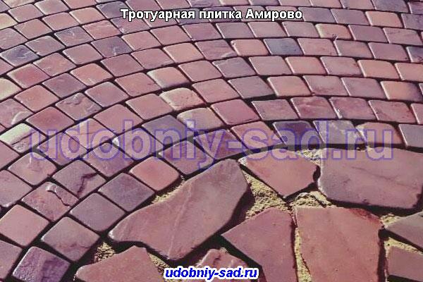 Тротуарная плитка Амирово