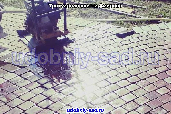 Тротуарная плитка в Амирово