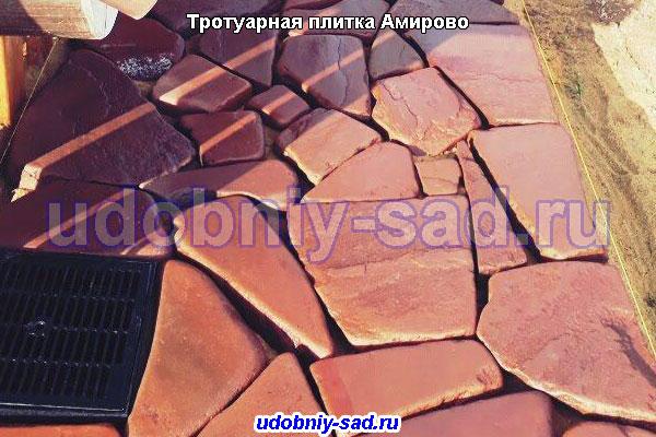 Укладка тротуарной плитки в Амирово