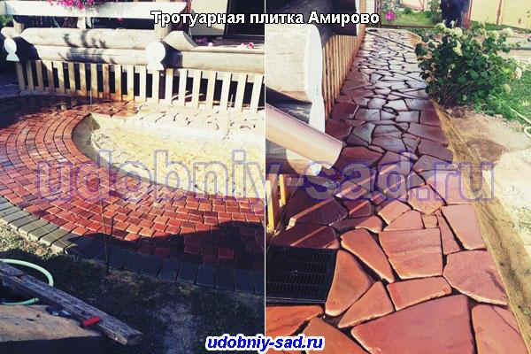 Укладка тротуарной плитки Классика и Дикого камня в деревне Амирово Раменского района Московской области