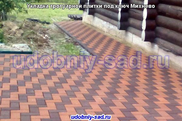 Укладка тротуарной плитки вибропрессованная брусчатка под ключ в Раменском районе Московской области