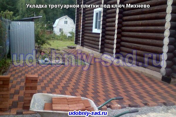 Примеры укладки тротуарной плитки под ключ в городе Раменское