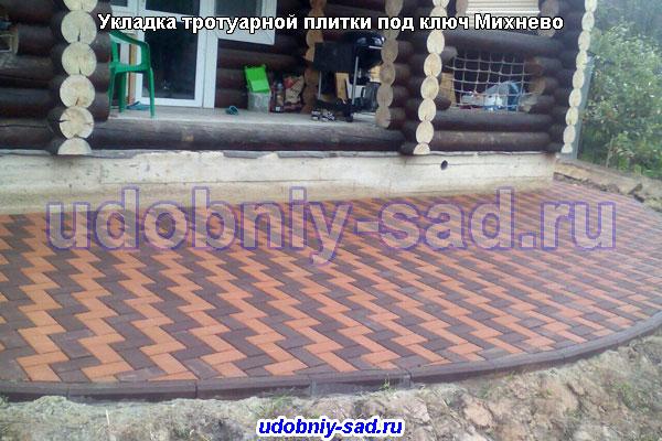Мастер для укладки тротуарной плитки в Раменском