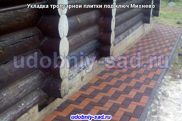 Укладка тротуарной плитки под ключ в Раменском