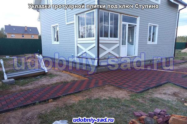 Укладка тротуарной плитки под ключ в городе Ступино (Ступинский район Московская область)