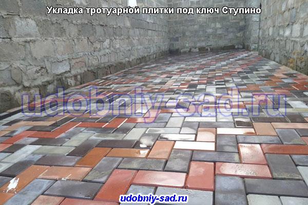 Примеры укладки тротуарной плитки в городе Ступино