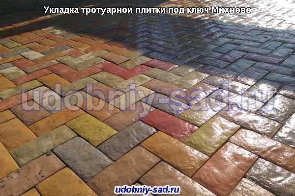 Укладка тротуарной плитки: в посёлке Михнево Ступиноского района Московской области