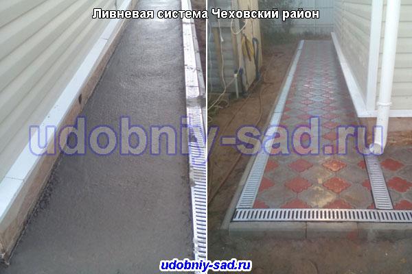 Ливневка вместе с укладкой тротуарной плитки