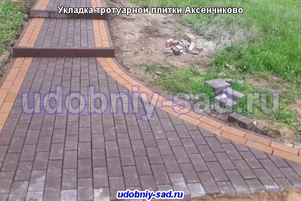 Укладка тротуарной плитки Аксенчиково