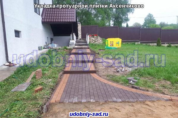 Примеры укладки тротуарной плитки под ключ в Чехове