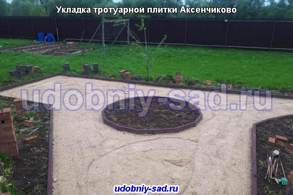 Укладка тротуарной плитки под ключ: Аксенчиково