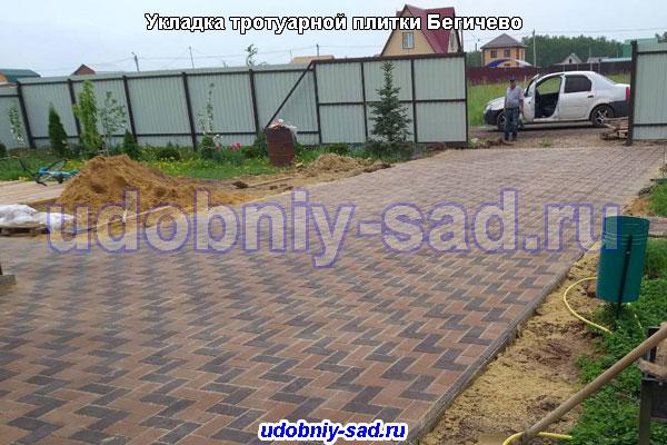 Укладка тротуарной плитки брусчатка с материалом в Чехове