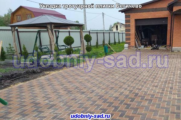 Укладка тротуарной плитки Брусчатки под ключ в деревне Бегичево Чеховского района Московской области