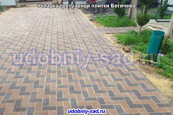 Мастер для укладки тротуарной плитки в Чехове