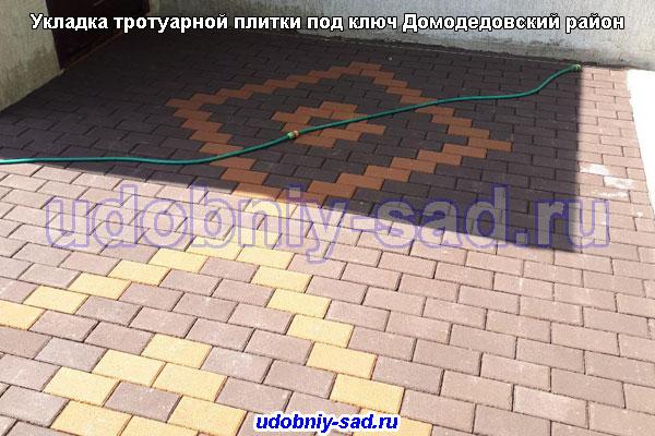 Укладка брусчатки вибропресс с материалом в Домодедово