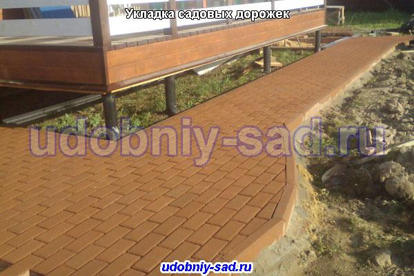 Укладка садовых дорожек под ключ вибропрессованной брусчаткой в Чеховском районе Московской области