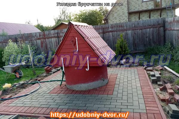 Укладка брусчатки на даче в Берёзках