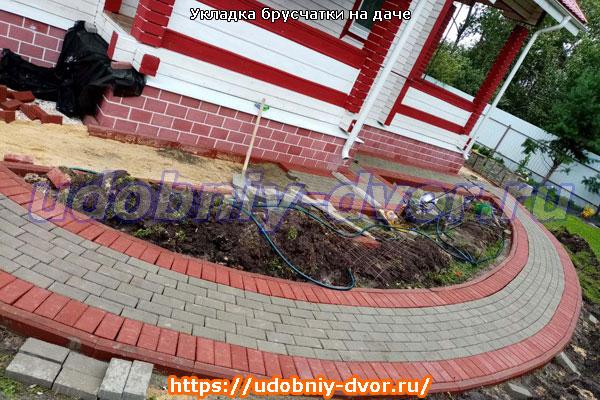 Укладка брусчатки на даче в деревне Берёзки Чеховского района