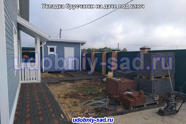 Укладка брусчатки на даче под ключ в Детково (Чеховскский район)