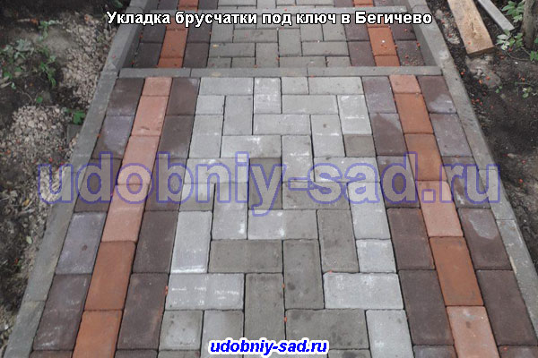 Укладка тротуарной плитки Брусчатка под ключ в деревне Якшино Чеховского района Московской области