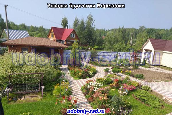 Укладка брусчатки на даче под ключ в деревне Березенки(Чеховский район)