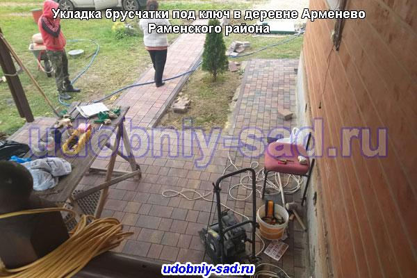 Очередной пример укладки брусчатки под ключ на даче в деревне Арменево Раменского района